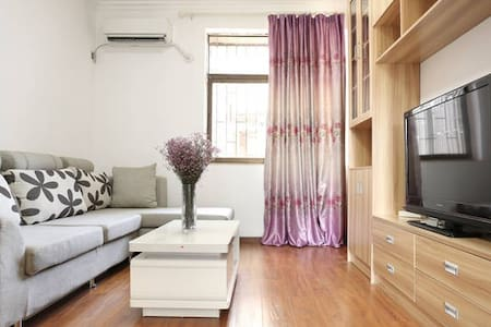Private and Beautiful room in Heart of Shenzhen - Shenzhen Shi