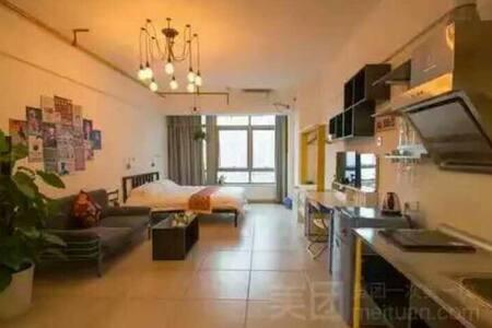 LOFT工业风,大坪龙湖商圈中心,43楼,夜景怡人。 - 重庆市 - 公寓