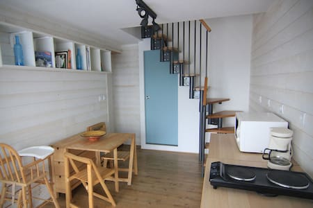 """Kermes"" avec entrée independante - Guérande - Casa"