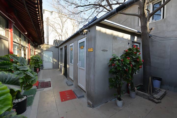 紧邻清华北大圆明园4号地铁四合院内单间 - Beijing - Huis