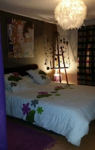 Chambre COSIE - 1 ou 2 pers. - Firminy - Apartmen