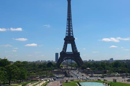 Cosy appartement in Paris - Paris - Wohnung