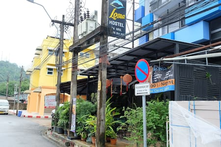 Loma Hostel at Phuket Town