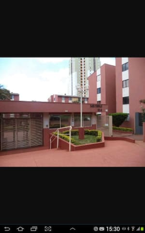 Apartamento 2 quartos.  Pet lovers. - Londrina - Apartment