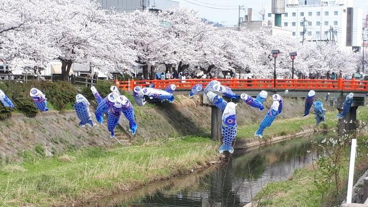 Fukuro-kawa river