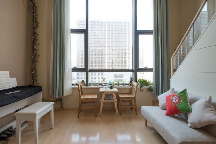 Loft apartment. Give you a free space - Hangzhou - Leilighet