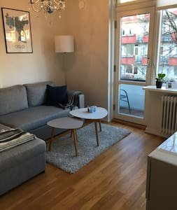 Small, cozy and super central room in Majorstua - Oslo