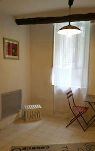Studio proche du centre ville et du lac. - Sisteron