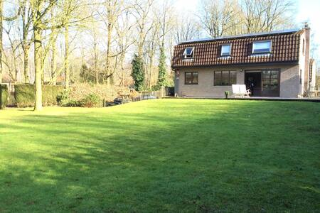 1000 m² of joy in the woods around Bruges ! - Wingene - Haus