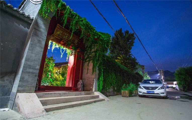 Garden house near the Great Wall - Beijing - Villa