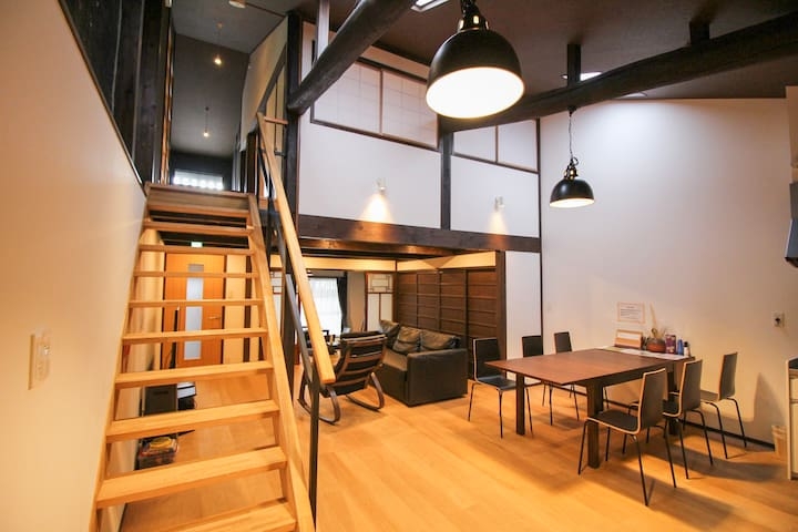 Stylish Modern Kyo-Machiya❀500m From 金閣寺 W /Dryer