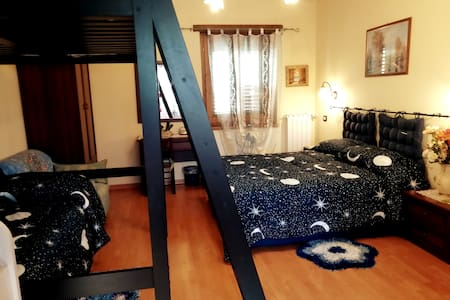 🌈Family room-B&B Il Ghiro - Pollino National Park