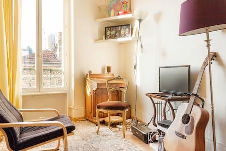 Cosy Apartment 10 min to PARIS - Meudon - Apartment