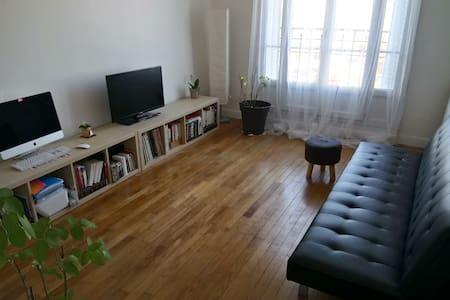 Bel appartement 2 pièces à Colombes. - Colombes