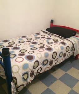 Habitación confortable y cómoda. - Ciudad de México