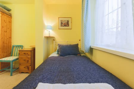 Single room near harbour - Wikt i opierunek