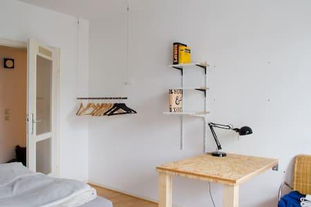 7min bis koelnmesse - Köln - Apartment - 2