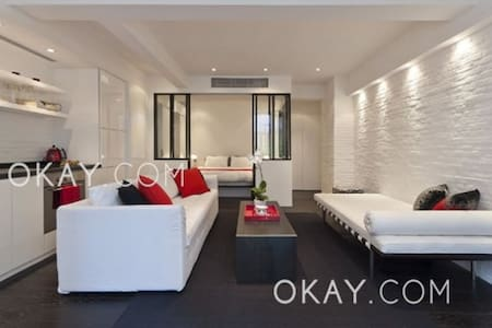 Spacious entire apartment with large outdoor area - ฮ่องกง - อพาร์ทเมนท์