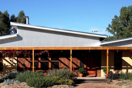 Nabadi Homestay - accommodation in a rural setting - Benalla