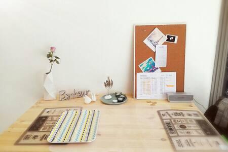 Sweet app with garden - 瓦朗谢讷 (Valenciennes) - 公寓
