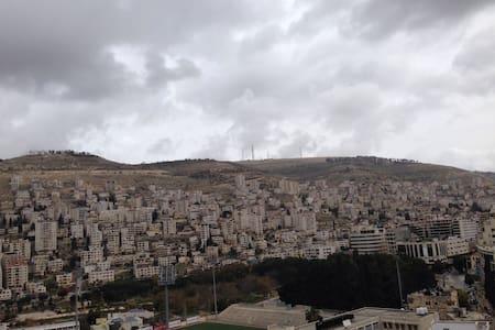 Fun & Crazy Palestinian Family - Nablus - Haus