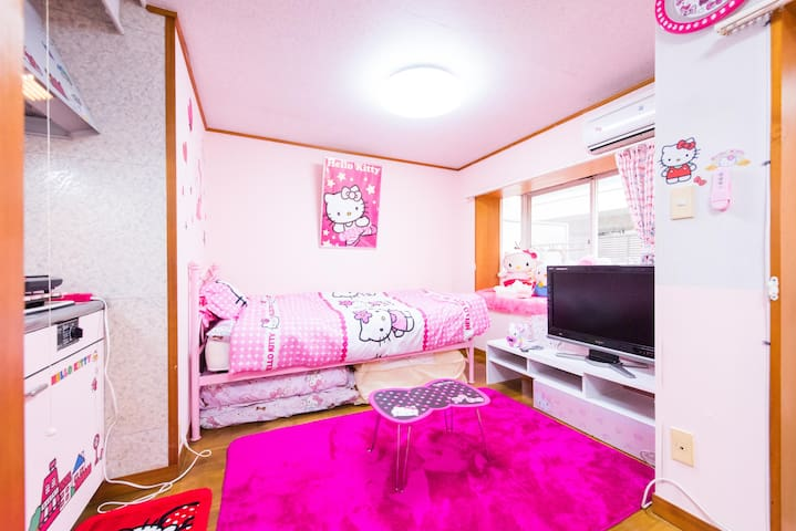 Adorable Apt!/Kawaii-style Room/2mins.Near Station - Nakano-ku - Apartament