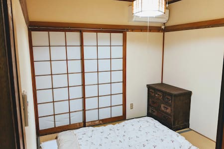 Japanese style room, 5 min walk from station!!