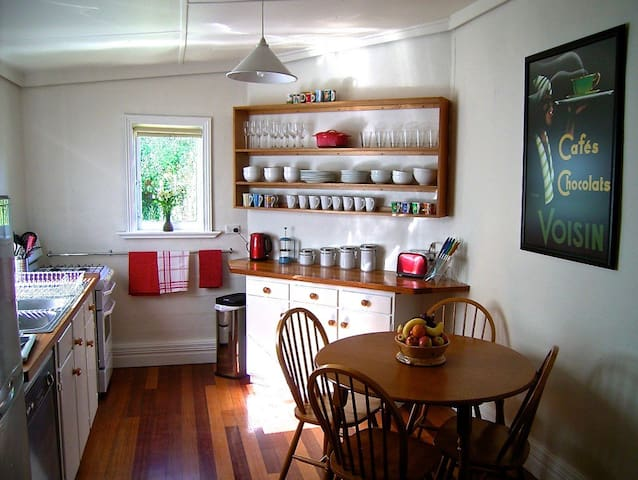 ★ Quirky Cottage ★ Gorgeous Hideout ★ Free wifi ★