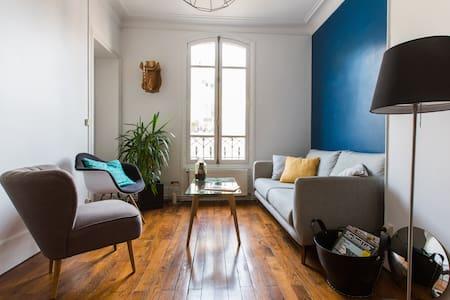 Proche Montmartre - appartement Parisien de 47m² - Paris