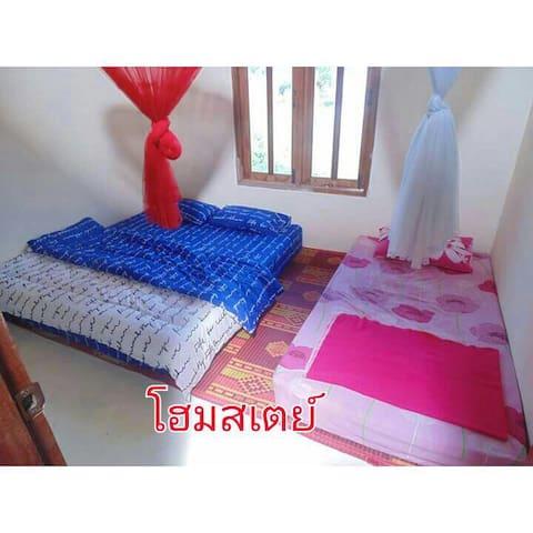 Talae Nok Homestay in Traditional Thai Village - Kamphuan - Bed & Breakfast