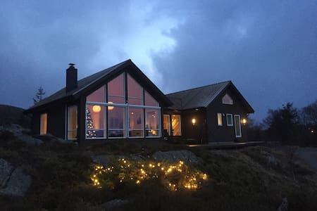 Modern cabin, with beautiful view - Sveio - Cabane