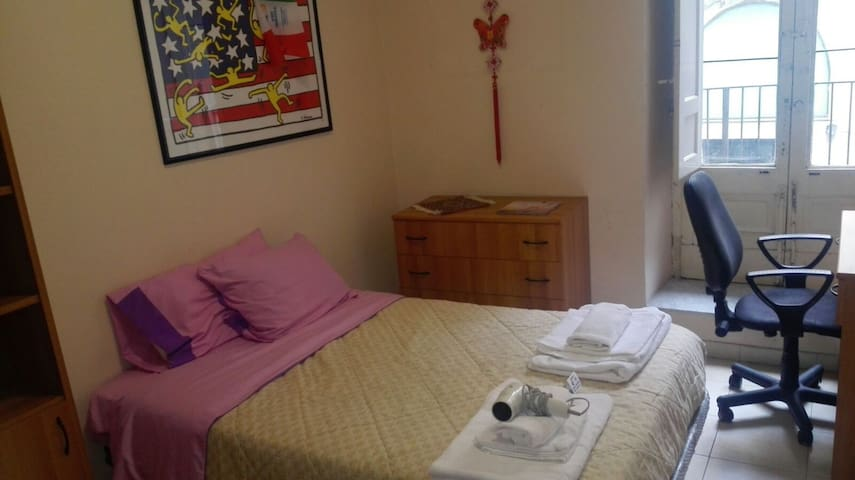 "C.C.C. - ""City Center Catania"", Room 2"