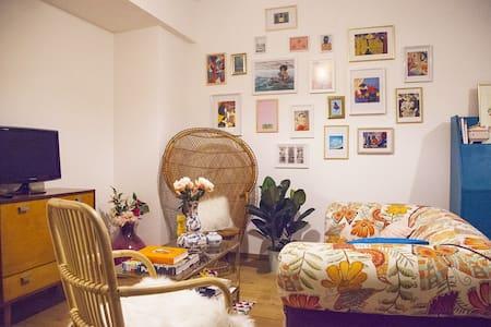 Studio de charme dans le Bruxelles branché - Forest - Apartament