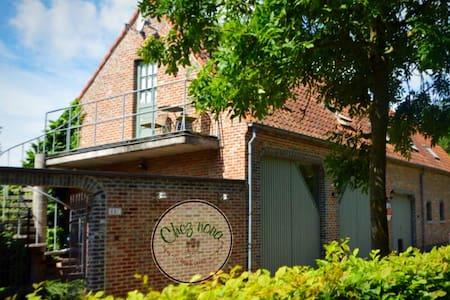 Chez nona Wintam vakantiewoning loft natuur ruste - Bornem - Lägenhet
