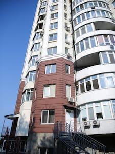 Апартаменты на берегу Черного моря - Чорноморськ - Appartement