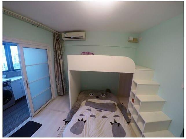 Mini Warm - Shenzhen - Apartamento