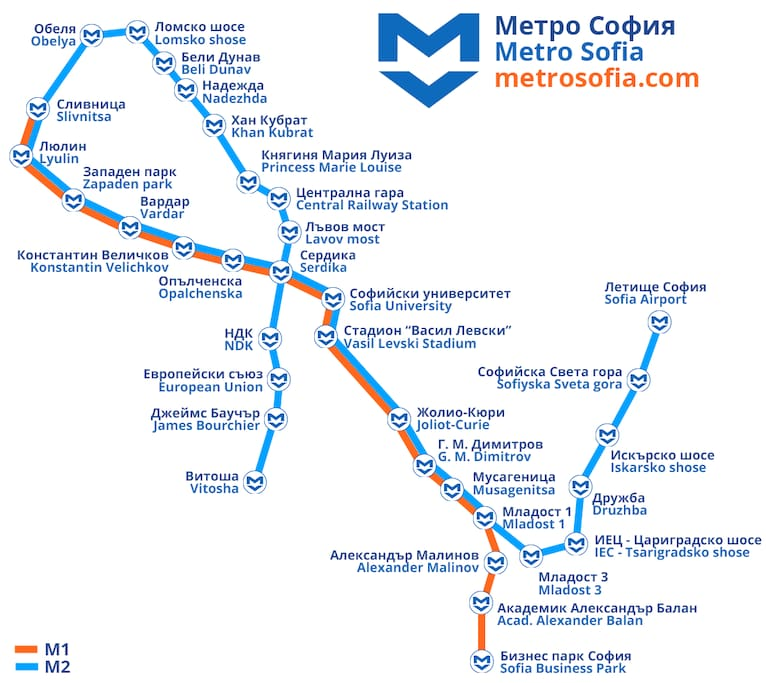 From the airport (Terminal 2) you can take the blue line of the subway. Our stop is Sofia university.