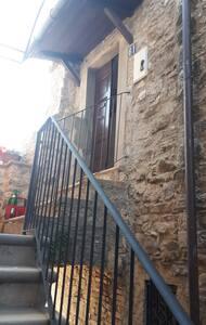 Casa A Baschi