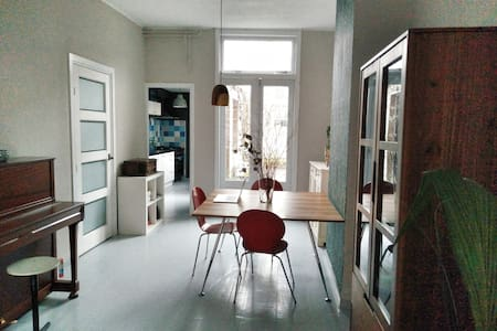 spacious cosy house in lovely area - Utrecht - Ház