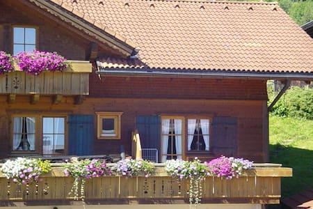 Gemütlichkeit im Holzhaus - Immenstadt im Allgäu