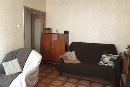 Уютная комната в гостеприимном доме - Sankt-Peterburg - Apartment