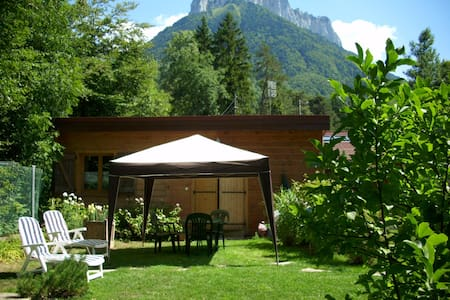 Joli gite sans vis à vis  - Menthon-Saint-Bernard - Casa