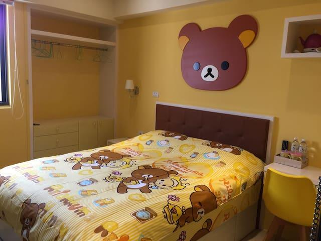 竹南主題套房-啦啦熊 - 竹南鎮 - อพาร์ทเมนท์