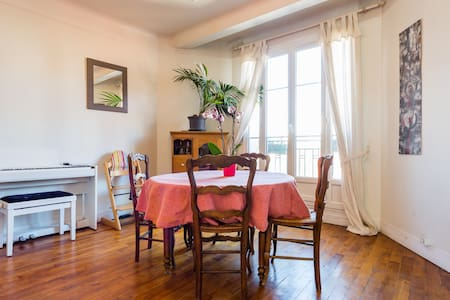 Two rooms to rent in Saint Ouen - Saint-Ouen - Wohnung