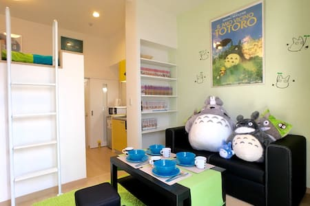 (^^♪ Near Shinjyuk GHIBLI Mus![106] - Apartment