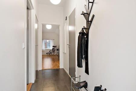 Piękny apartament idelany do wypoczynku - Perzów - Apartamento