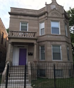 Clean, Spacious, Inexpensive  Queen Room 2nd Fl #2 - Chicago - Daire