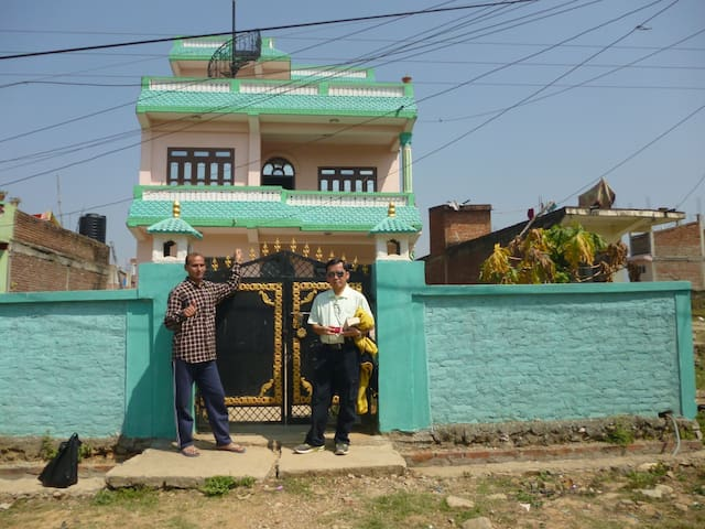 Adhikari  Family House With City View