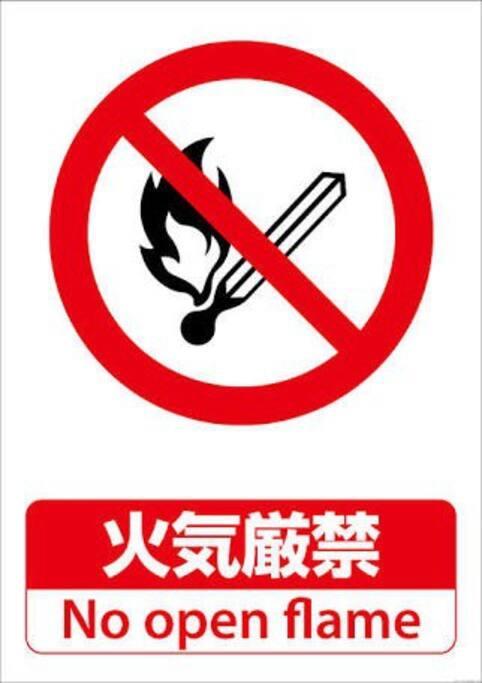 do not fire