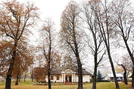 18th Century Nobleman's Manor House
